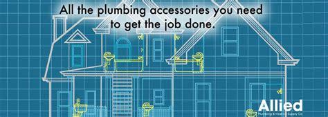 Allied Plumbing Chicago by Chicago Plumbing Supply Heating Supplies Plumbing Dealer