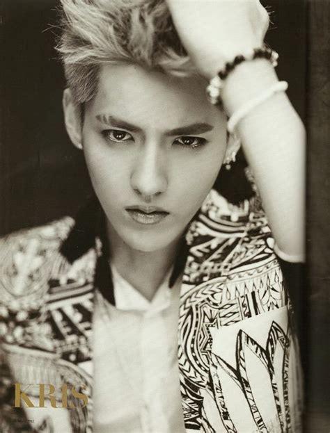 exo kris all for you kris wu yi fan exo kris profile