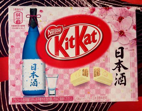 Kitkat Sake new japanese kit sake flavor japan local guide