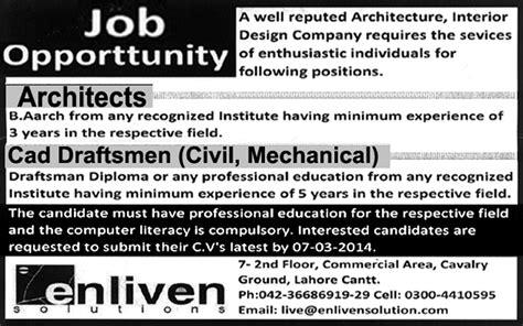 design engineer jobs in coimbatore 86 interior design newspaper ads about magzine