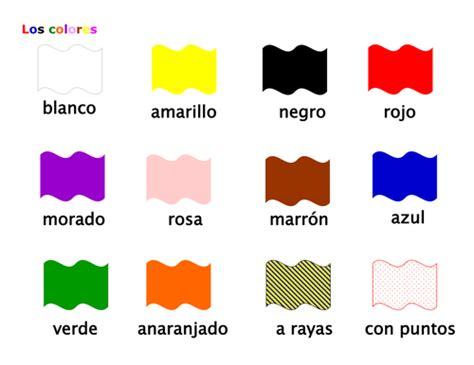 los colores los colores en espa 241 ol by ptrtownend teaching resources tes