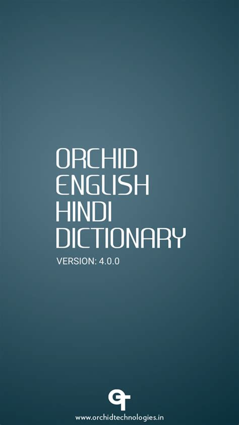 eng to hindi dictionary for android android english hindi dictionary orchid technologies