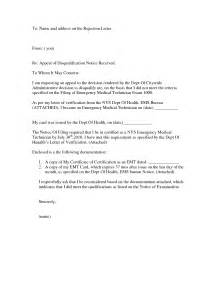 Unemployment Appeal Letter by Best Photos Of Exle Of Filling A Appeal College Financial Aid Appeal Letter Insurance