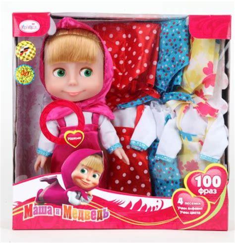 masha and the doll 17 mejores im 225 genes sobre masha y el en