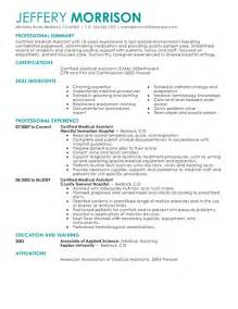 Examples Of Medical Assistant Resume Medical Assistant Resume Example Medical Sample Resumes