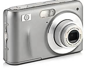 is your digital camera cleverer than you are? | daily mail