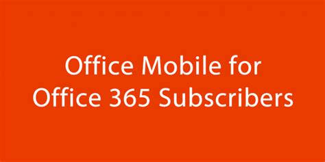 office mobile for office 365 android android 版本 microsoft office mobile for office 365 正式推出 techorz 囧科技
