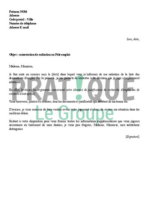Exemple Lettre De Motivation Pole Emploi Lettre Au P 244 Le Emploi Contestation De Radiation Pratique Fr