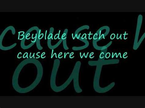 beyblade swing low lyrics beyblade intro lyrics funnydog tv
