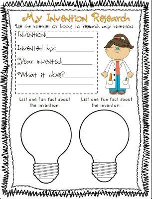 Inventors Report Template Second Grade The World S Catalog Of Ideas
