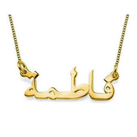 custom necklace 925 sterling silver 18k gold plated