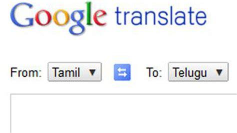 doodle translator translate now supports 5 more indic languages