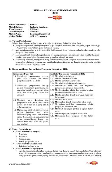 Cd Rpp K13 Smu Matematika Kelas X Rpp Revisi 2016 Pkwu Smp Kelas 7 Rpp Pendidikan
