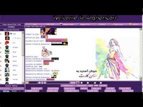 Voice Chat Room List afghancart voice chat for all afghans enjoy with us