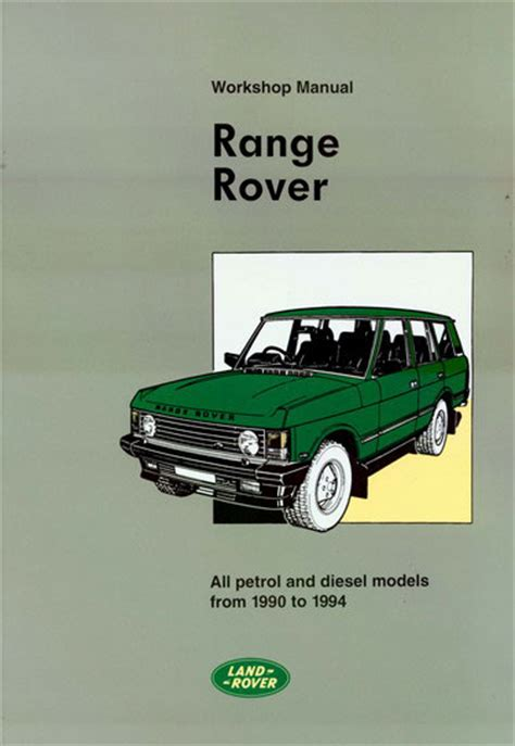 old car repair manuals 1994 land rover range rover windshield wipe control land range rover shop manual service repair book workshop restoration guide ebay