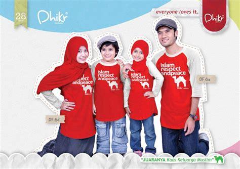 Kaos Muslim Anak Dhikr Laki2 katalog dhikr clothes 3 kaos muslim dhikr