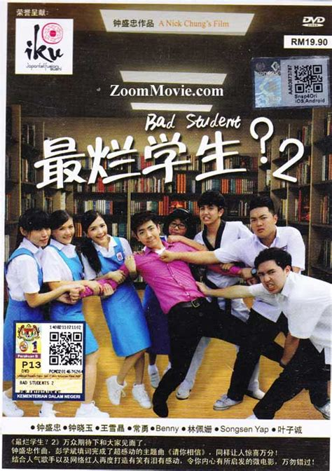 drakorindo knowing brother subtitle indonesia return of the condor heroes 2006 episode 1