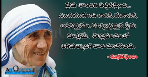 about mother teresa biography in tamil mother teresa inspirational thoughts and quotes in telugu
