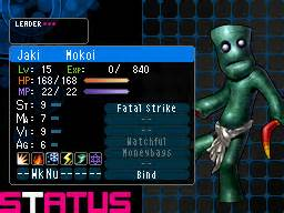 mokoi megami tensei wiki: a demonic compendium of your
