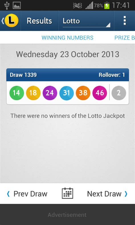 sa lotto powerball results android apps on play