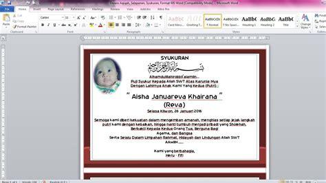 cara membuat undangan berbingkai di ms word cara membuat undangan untuk aqiqah selapanan dan syukuran