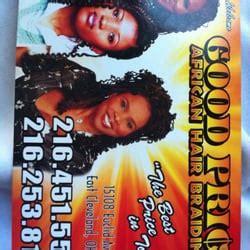 african braiding hair shops in akron ohio african hair braiding salons cleveland ohio short