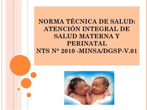 norma tecnica 2016 inmunizaciones norma tecnica de inmunizaciones 2016 norma de