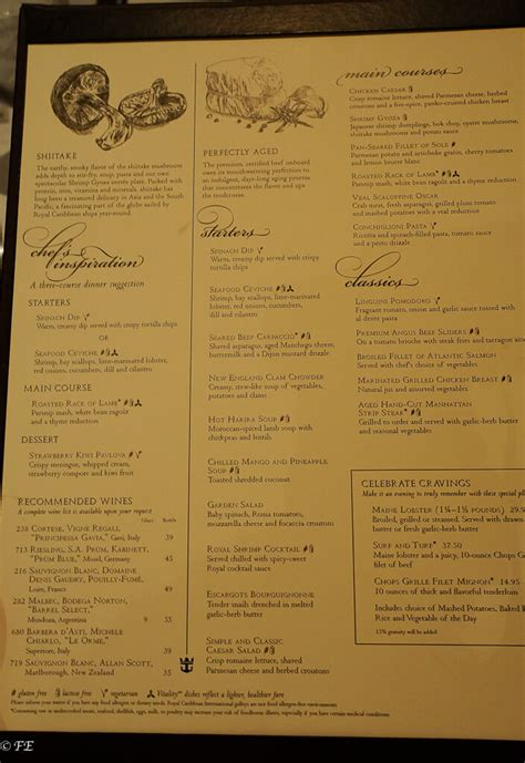 10 rockefeller plaza 3rd floor radiance of the seas dining room royal caribbean