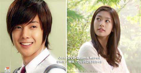 jual drama korea playful kiss 2010 kaskus the largest jual drama korea playful kiss 2010 sms wa 083144513778