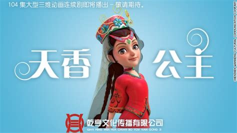 Importing Culture Story Character Comes To In Fragrance For Him And Children Fashiontribes Buzz Fragrance by China Xinjiang Hopes To Win Hearts With New Cnn