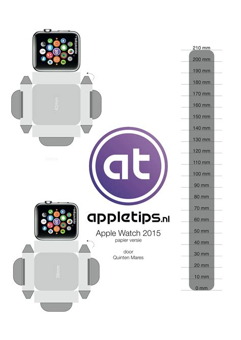 Apple Papercraft - apple paper edition watchaware