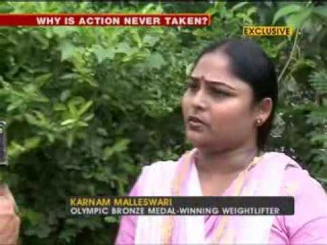 karnam malleswari biography in english karnam malleswari
