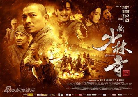 film saulin boboho reviewguru shaolin 2011 movie review