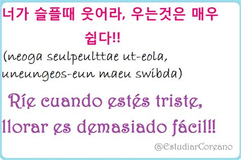 imagenes de amor en coreano frases en coreano via facebook we heart it frases