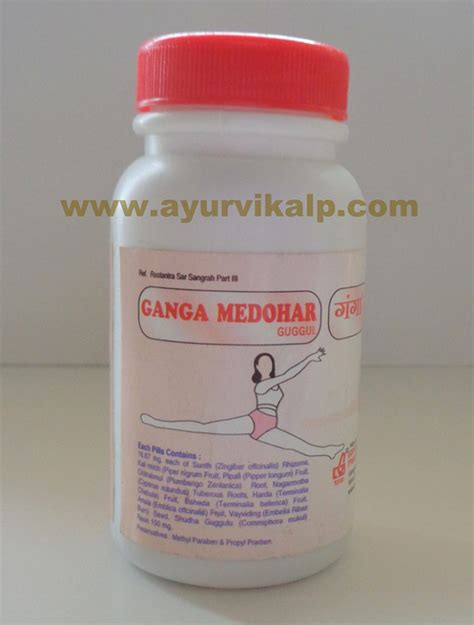 weight management pills ganga medohar guggul weight loss obesity treatment