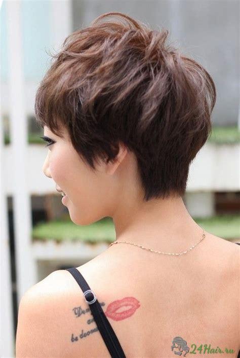 gianna jun hair cut 2014 curly pixie cut tumblr quotes