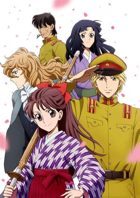 film anime terbaik film anime terbaik haikara san ga toru the movie anime animeclick it