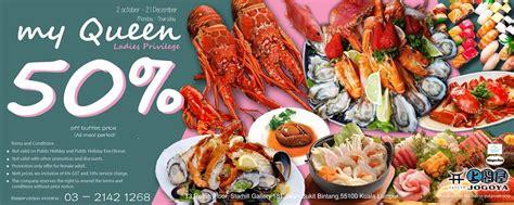 seafood buffet discount jogoya buffet at 50 discount 日式自助餐50 折扣 freebies land malaysia