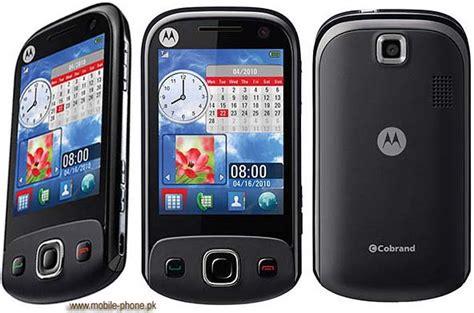 new motorola mobile motorola ex300 mobile pictures mobile phone pk