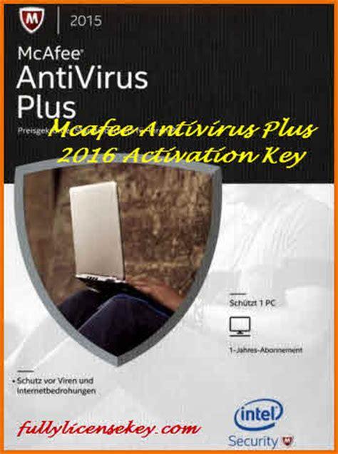 mcafee antivirus plus 2016 activation code crack latest norton antivirus 2016 license key free downlaod 6 month