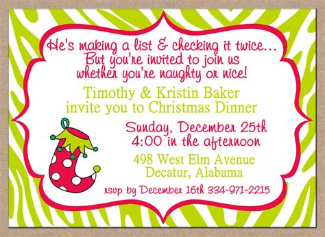 christmas invitation wording religious infoinvitation co