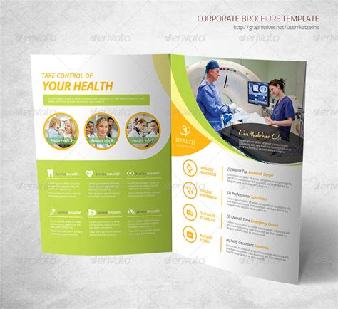 health medical care bifold brochure template by