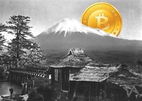 bitcoin japan gmo backs bitcoin in japan