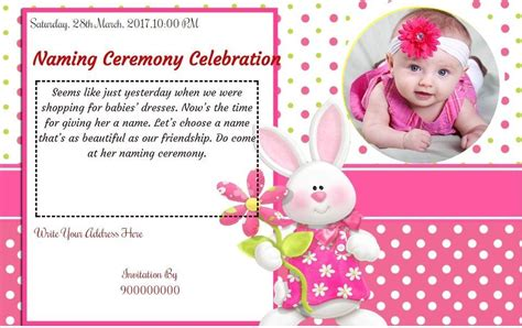 invitation cards designs for naming ceremony free baby naming ceremony invitation card invitations