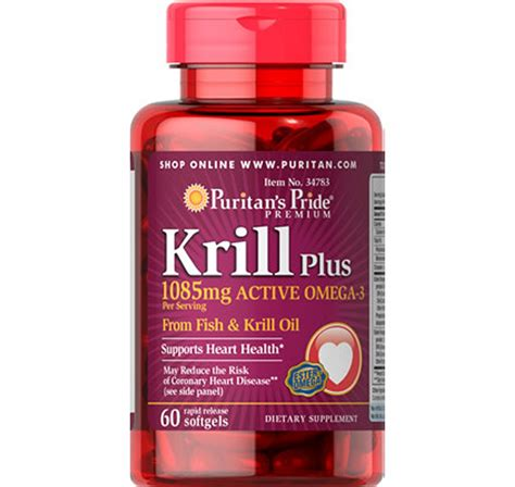 Bioglan Krill Plus Curcumin 60 Kapsul krill plus omega 3 fish 60 softgels chromeshopping