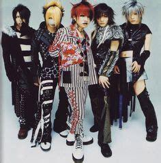 Kaos The Gazette The Gazette Band Tshirt 6 of ruki vocalist of the gazette japanese visual kei band enchanted its