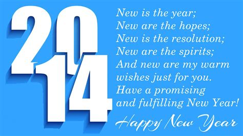 new year wishes 2014 wallpaper high definition high
