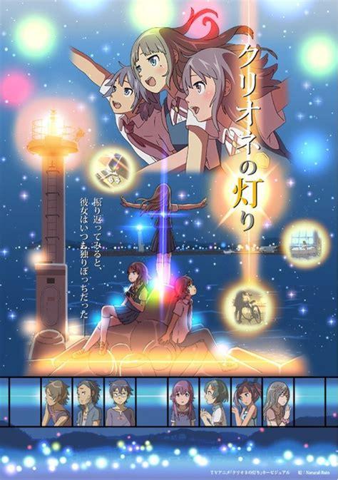 Tv Akari 2 crunchyroll s web novel quot clione no akari