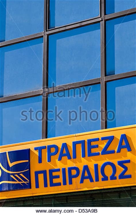 piraeus bank mykonos piraeus stock photos piraeus stock images alamy