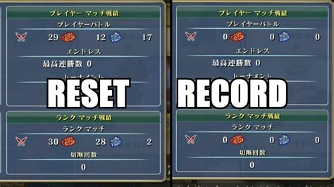 Reset 2k16 Online Record | how to reset online record naruto storm trilogy tutorial